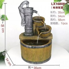 ENGLISH FENG SHUI WATER FOUNTAIN - 16808 HOME DECORATION