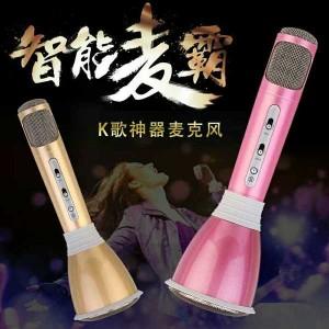 TUXUN K068 Mobile Karaoke Wireless Bluetooth Speaker Microphone Mic Gift