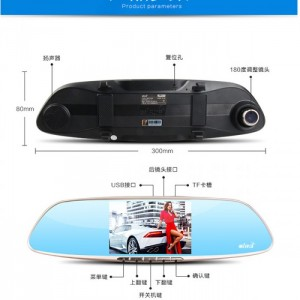 First Scene D-193 Dual Camera 5.0-inch IPS 1080P Full HD 170 Wide-Angle Rearview Mirror Car DVR Camera Video Recorder - Black
