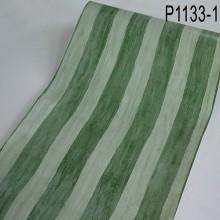 3D PVC SELF ADHESIVE WALLPAPER P1133-1